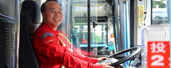 广州公交车长换新装 全新形象服务《财富》全球论坛