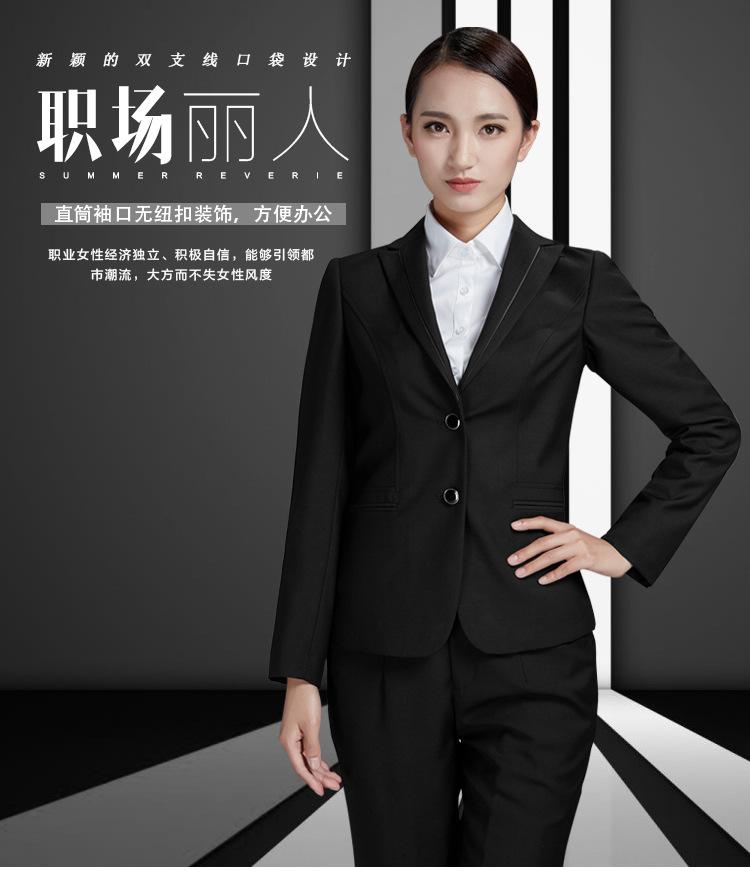 职业女套装套裤裙OL修身女士西装长袖工作服商务西服厂家批发