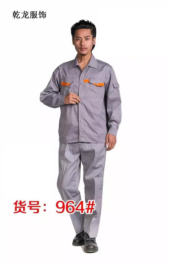 厂服订制 2018冬款长袖 工程服 劳保服 纯棉可印logo