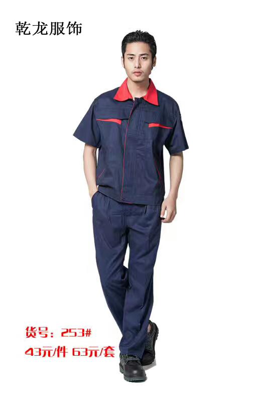 夏季工装套装男式短袖劳保服 工厂车间机修汽修工程服厂服订制