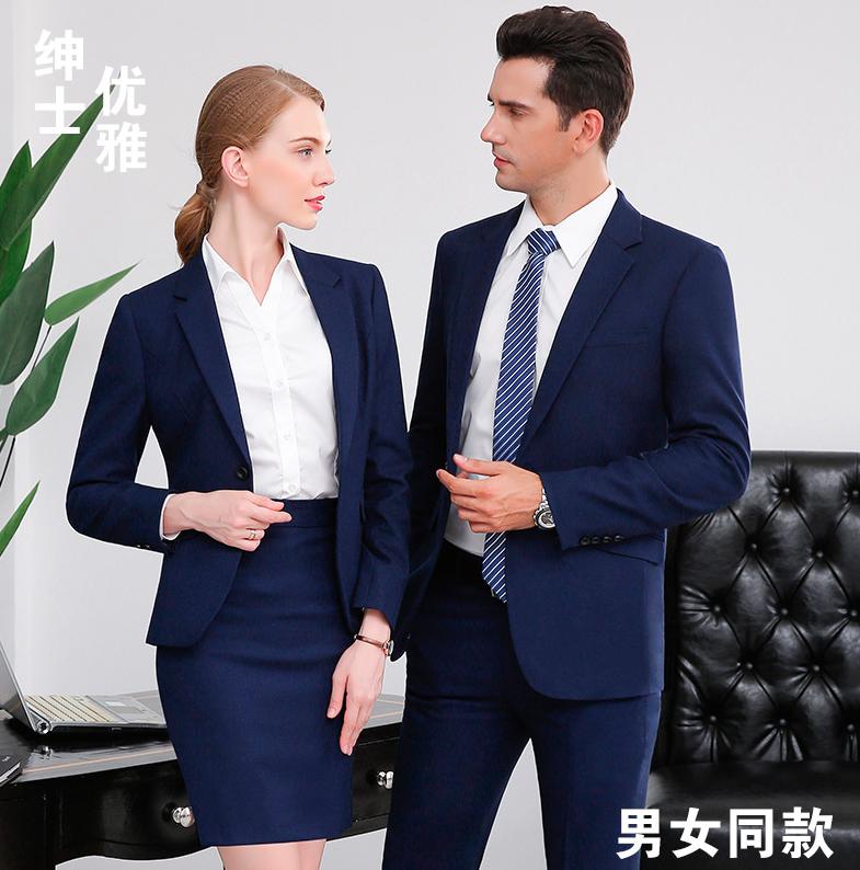 销售工作服售楼部男女职业装同款套装商务高端企业西服装定做