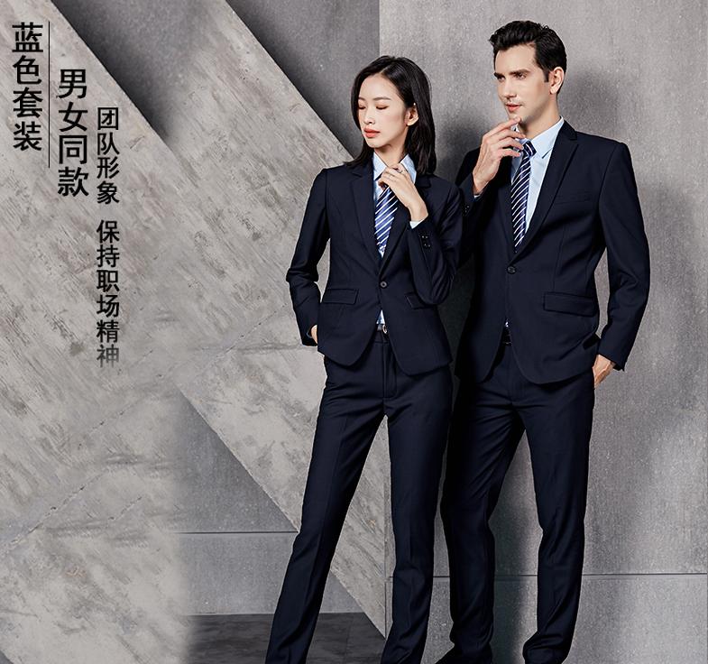 春季男女职业装同款套装女装工装商务正装西服销售工作服西装套裤