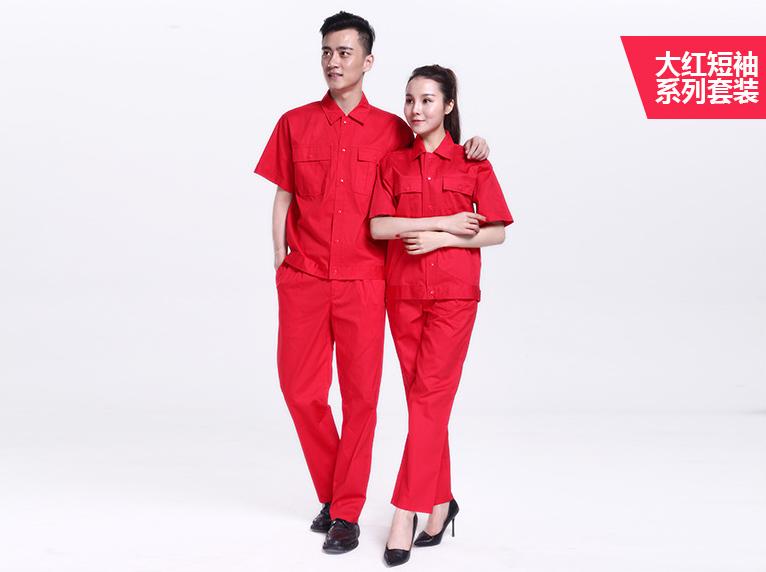 订做纯棉红色工作服夏款长短袖防静电石油运输电子工装劳保服工衣